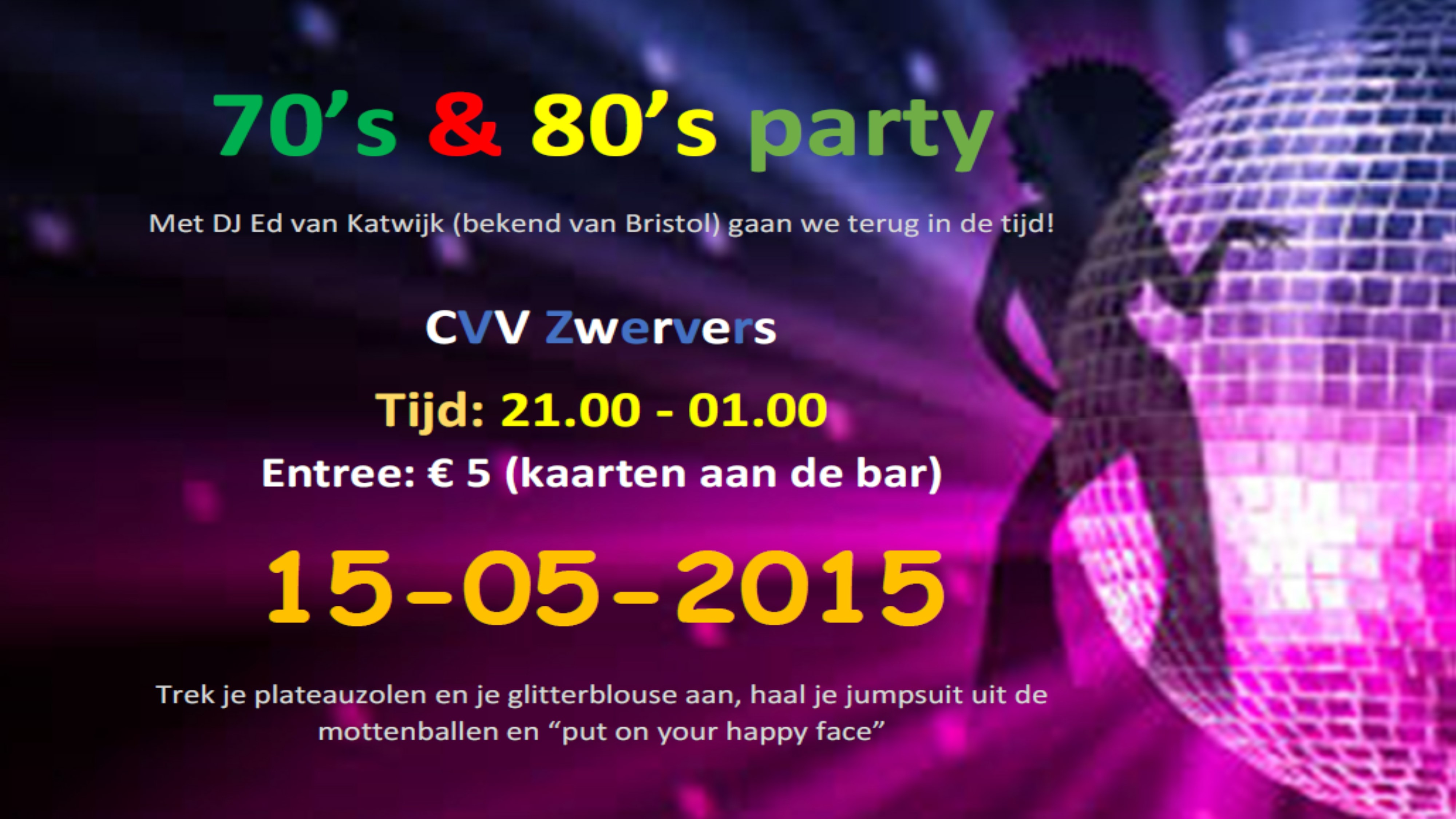 party7080